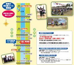 2016/1/10武庫川ロードレース