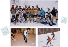 2009年3月 第33回春休み少年少女スキー