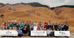 クラブ間交流第2弾 神河町峰山・砥の峰高原 神河町炭焼き体験とウォーキング開催