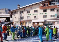 関西ブロック学習初滑りスキー学校