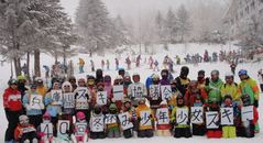 第40回冬休み少年少女スキー