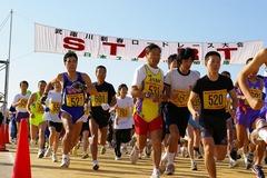 2007/1/14(日)第33回新春武庫川ロードレース大会